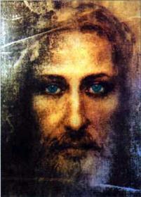 Saint Jésus