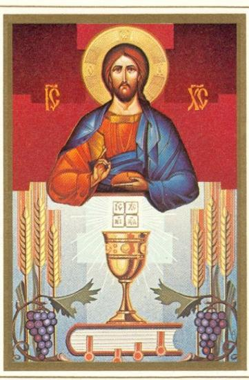 Icône de Jésus-Eucharistie