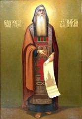 Saint-Isaac Ier d'Arménie (338-439)