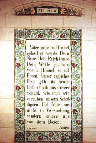Notre Père en allemand/Vater unser