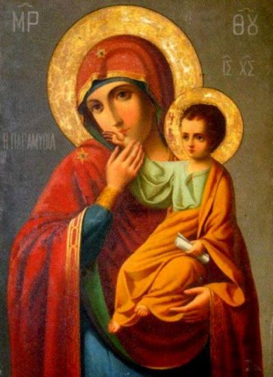 Icône Notre-Dame de Saydnaya, سيدة صيدنايا (Syrie)