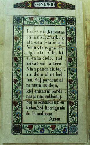 Notre Père en esperanto