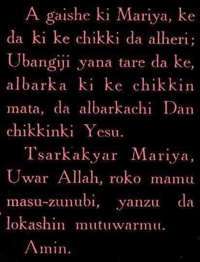 Je Vous salue Marie en haoussa/Hausa Ave Maria