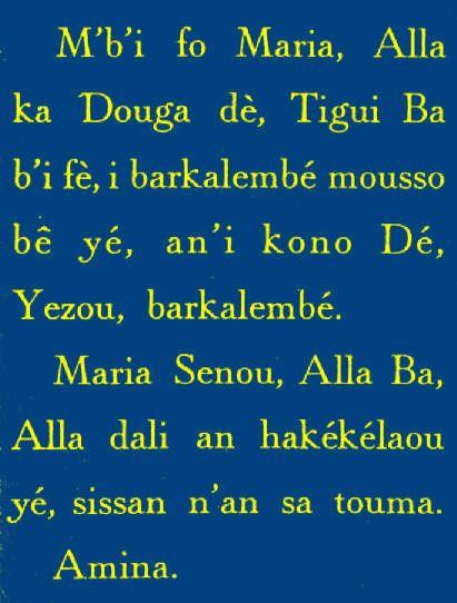 Notre Père en bambara/Bambara Pater Noster