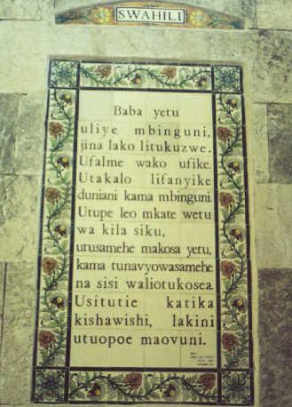 Notre Père en swahili/Swahili Pater Noster