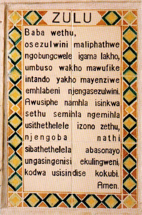 Notre Père en zoulou/Zulu Pater Noster