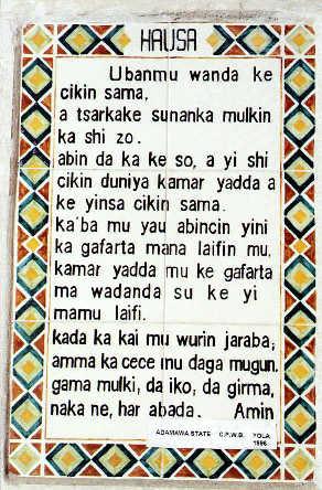 Notre Père en haoussa/Hausa Pater Noster