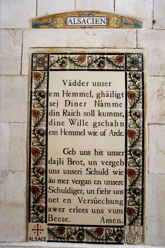 Notre Père en alsacien/Alsatian Pater Noster