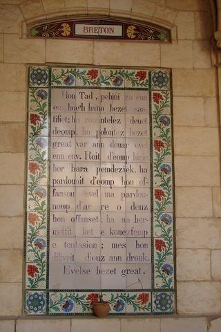 Notre Père en breton/Breton Pater Noster