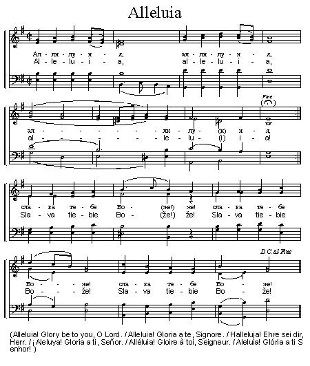 Alleluia - Slava Tiebie Bože