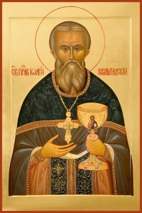 Icône de Saint Jean de Kronstadt, Saint orthodoxe russe