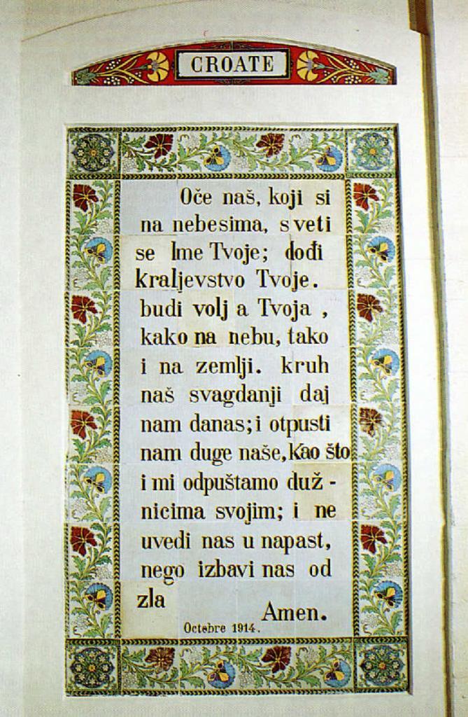 Notre Père croate-Oce nas hrvatski,parousie.over-blog.fr