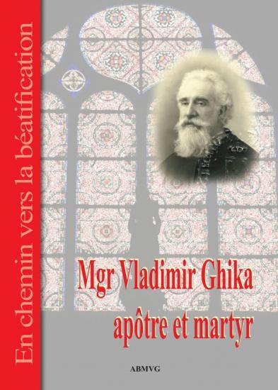 mgr-vladimir-ghika-apotre-et-martyr-parousie-over-blog-fr.jpg