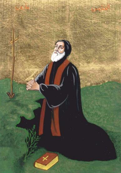 Saint maroun icon christine habib el dayeparousie over blog fr